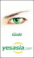 Gackt @ YesAsia.com
